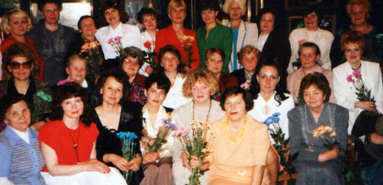Коллектив 1999 год