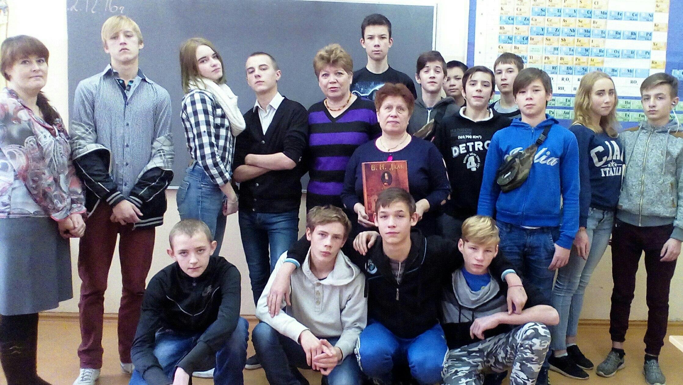 Сотрудники МБУК «БЦБС» вновь посетили Центр Мост