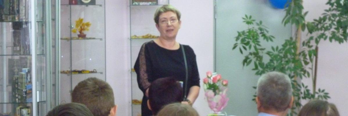 Вечер памяти В.Е. Шевцова